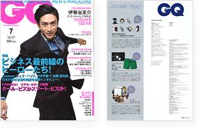 コンデナストジャパン「GQ JAPAN」7月号